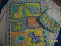 New Couris Animal Quilt with Dust Ruffler in Alamogordo, New Mexico