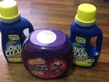 Gain and OxiClean Detergent in Beaufort, South Carolina