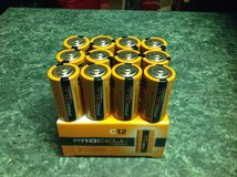 Dozen Duracell C Batteries (new) in Plainfield, Illinois