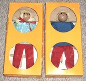 2 Dolls RARE New VINTAGE Boy & Girl Marionette Wooden String Puppet Doll Set from Germany in Shorewood, Illinois
