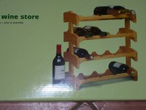 Wine Rack brand new in Aviano, IT