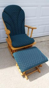 Oak Glider Rocker & Ottoman Set in Fort Campbell, Kentucky
