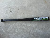 Easton Baseball Bat in Joliet, Illinois