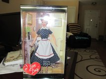 Lucy doll Polka Dot in The Woodlands, Texas