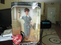Lucy Doll Veta in The Woodlands, Texas