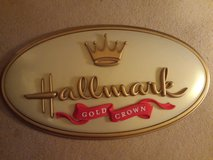 Hallmark gold crown sign in Alamogordo, New Mexico