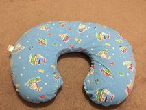 Baby C Shaped Pillow With Cover in Alamogordo, New Mexico