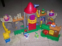 Little People Castle,Watchman tower and people plus accessories in St. Louis, Missouri