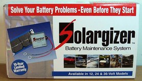 24 Volt Solargizer by  PulseTech - BRAND NEW! in Lockport, Illinois