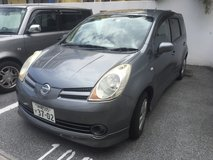 Nissan Note 2006 in Okinawa, Japan
