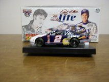 Rusty Wallace's  #2 Car in Fort Campbell, Kentucky