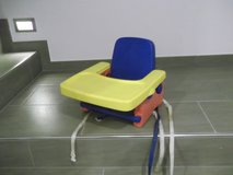 baby dining seat in Spangdahlem, Germany