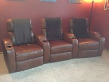 3 Piece Leather Theatre Seating Unit in Naperville, Illinois
