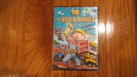 Bob the builder The Golden Hammer Movie. NIP in Naperville, Illinois