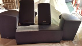 Paradigm Surround Sound Speakers in Travis AFB, California