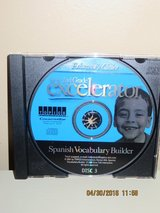 Educator's Choice 1st & and Grade Excelerator Spanish Vocabulary Builder PC CD-ROM in Chicago, Illinois