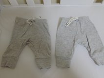 Grey baby sweatpants in Okinawa, Japan