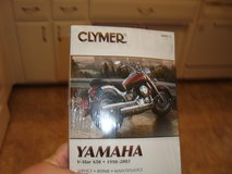 Yamaha VStar 650 owner's manual - never opened in Fort Campbell, Kentucky