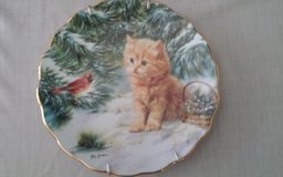 Smitten Kitten Decorative Plate in The Woodlands, Texas