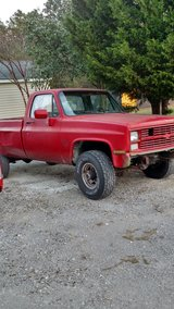 1985,86 m1008 cucv k30 4wd w/NC title (Project) With Parts in Camp Lejeune, North Carolina
