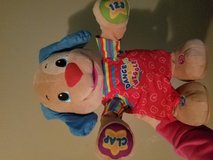 Fisher price dance and wiggle puppy in Quantico, Virginia