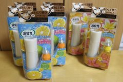 total 7 room fragrance sprays  1,200 times per one canister in Okinawa, Japan