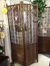 Room divider in Fort Campbell, Kentucky