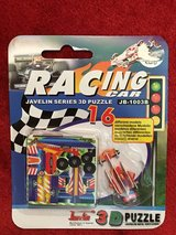NEW from Germany 16 3D Racing Cars puzzles in Okinawa, Japan