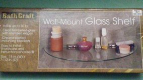 Glass shelf- new in box in Beaufort, South Carolina