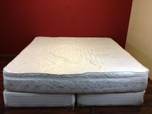 KING Size Mattress (Pillowtop/leaves design) in Tomball, Texas