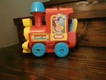 Vintage tomy tuneyville choo-choo record playing train in Cleveland, Texas