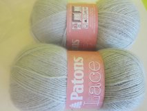 PATONS LACE FINE YARN 2 skeins in Beaufort, South Carolina