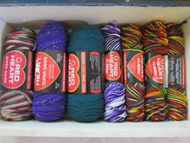 RED HEART YARN LOT 7 skeins total in Beaufort, South Carolina