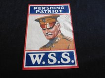 WWI Poster - Pershing Patriot 1918 in Naperville, Illinois