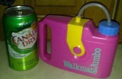 Kid's Walkmate Jumbo Drinking Container in Ramstein, Germany