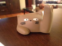 Cat Memo Holder in Wheaton, Illinois
