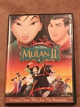Mulan II dvd in Okinawa, Japan