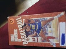 great moments in basketball vhs in Clarksville, Tennessee