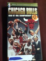 chicago bulls vhs in Fort Campbell, Kentucky