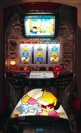 Slot Machine with LCD video interaction for more bonus plays in Kankakee, Illinois