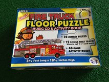 Children Puzzles in Beaufort, South Carolina