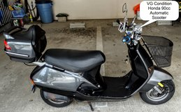Honda 90cc Commuter Scooter - About 6,690k on rebuild VG Cond in Okinawa, Japan