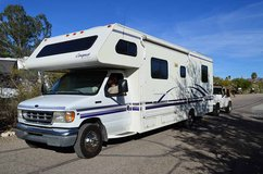 1998 Gulf Stream Conquest Limited Edition 31ft. in Alamogordo, New Mexico
