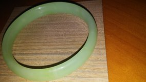 Jade bangle - reproduction in Kingwood, Texas