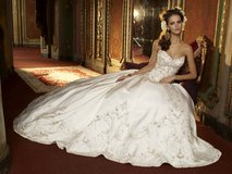 Wedding Dress / Gown - Eve of Milady - Label 4 Off White in Fairfield, California