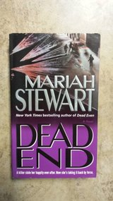 Dead End by Mariah Steward in Kingwood, Texas