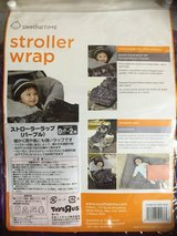 Stroller wrap in Okinawa, Japan