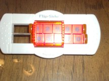 Flip-Side Puzzle - 8+ years in St. Charles, Illinois