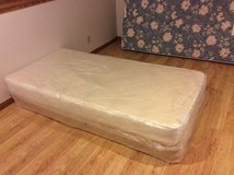Twin Mattress and Box Spring Set in Minneapolis, Minnesota