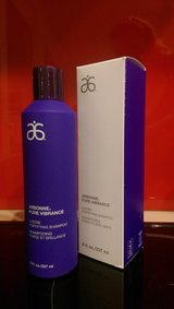 Pure Vibrance Vegan Shampoo (Arbonne) in Ramstein, Germany